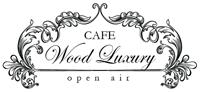 Летнее кафе в аркадии Wood Luxury